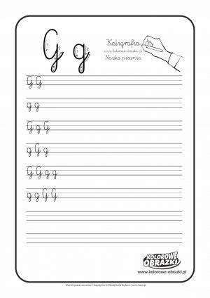 Kaligrafia dla dzieci - Ćwiczenia kaligraficzne / Litera G. Nauka pisania litery G