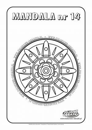 Kolorowanki dla dzieci - Mandale / Mandala nr 14. Kolorowanka z mandalą