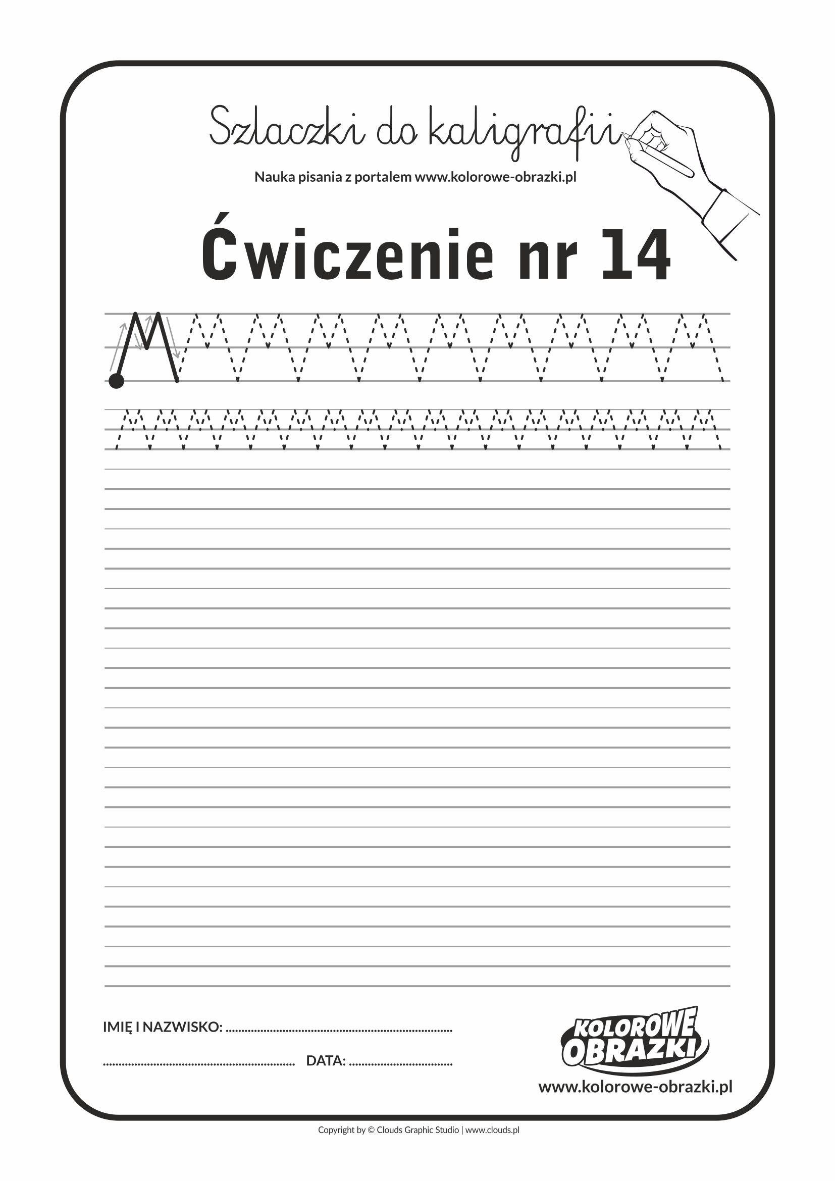 Kaligrafia dla dzieci - Ćwiczenia kaligraficzne / Szlaczki / Ćwiczenie nr 14