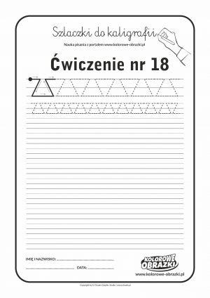 Kaligrafia dla dzieci - Ćwiczenia kaligraficzne / Szlaczki / Ćwiczenie nr 18