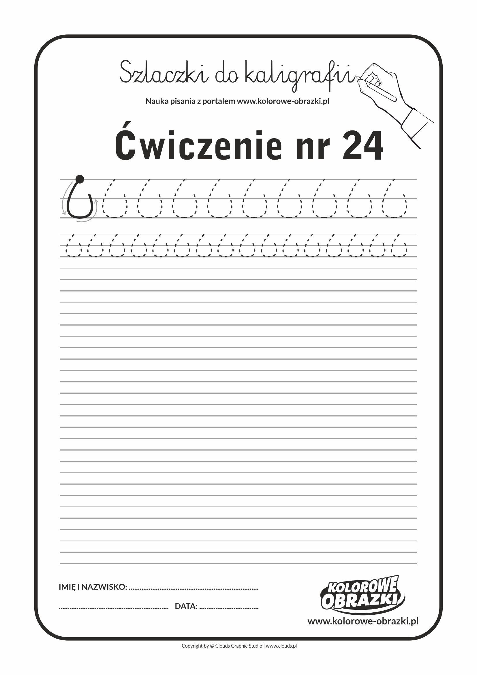 Kaligrafia dla dzieci - Ćwiczenia kaligraficzne / Szlaczki / Ćwiczenie nr 24